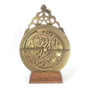 Oriental Astrolabe - Hemispherium Replica Antique Scientific Instrument Thumbnail 1