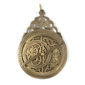 Oriental Astrolabe - Hemispherium Replica Antique Scientific Instrument Thumbnail 6