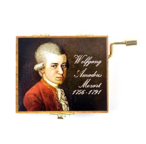 Wooden Mini Music Box - Art & Music - Mozart Portrait - Eine Kleine Nachtmusik / Night Music Thumbnail 2