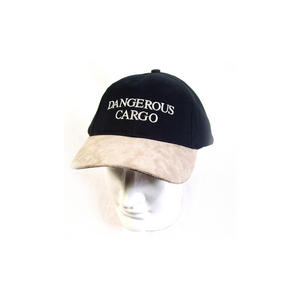 Dangerous Cargo  - Yachting / Boating Peaked Cap Thumbnail 3