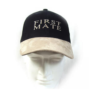 First Mate - Yachting / Boating Peaked Cap Thumbnail 1