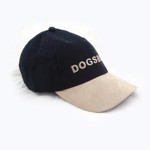 Dogsbody - Yachting / Boating Peaked Cap Thumbnail 2
