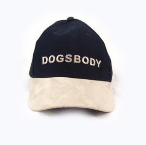 Dogsbody - Yachting / Boating Peaked Cap Thumbnail 1