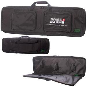 Купить рюкзак-чехол swiss arms рюкзак для школьника купить в украине