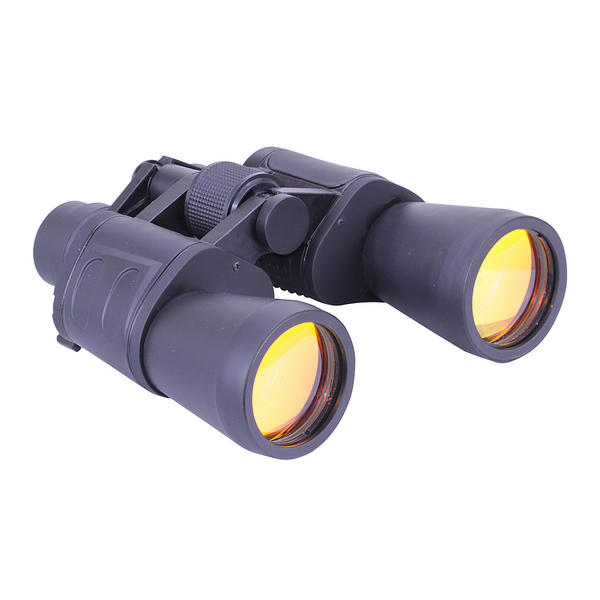 View Item 8-24x50 Zoom Binoculars Supplied With Case