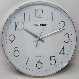 Beautiful Chrome Finish Wall Clock Preview