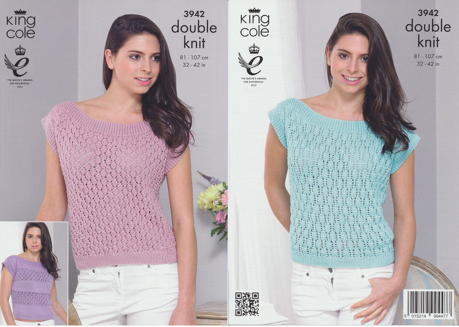 Womens Sleeveless Lace Top Knitting Pattern King Cole Double Knit Smooth DK 4521