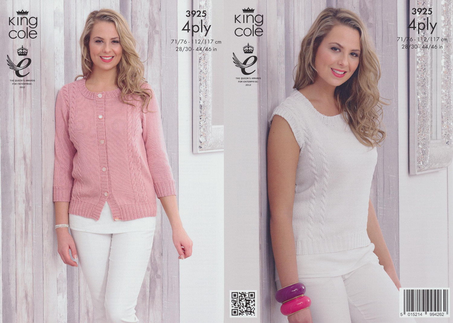 King Cole Bamboo 4Ply Knitting Pattern Ladies Knitted Cardigan Top ...