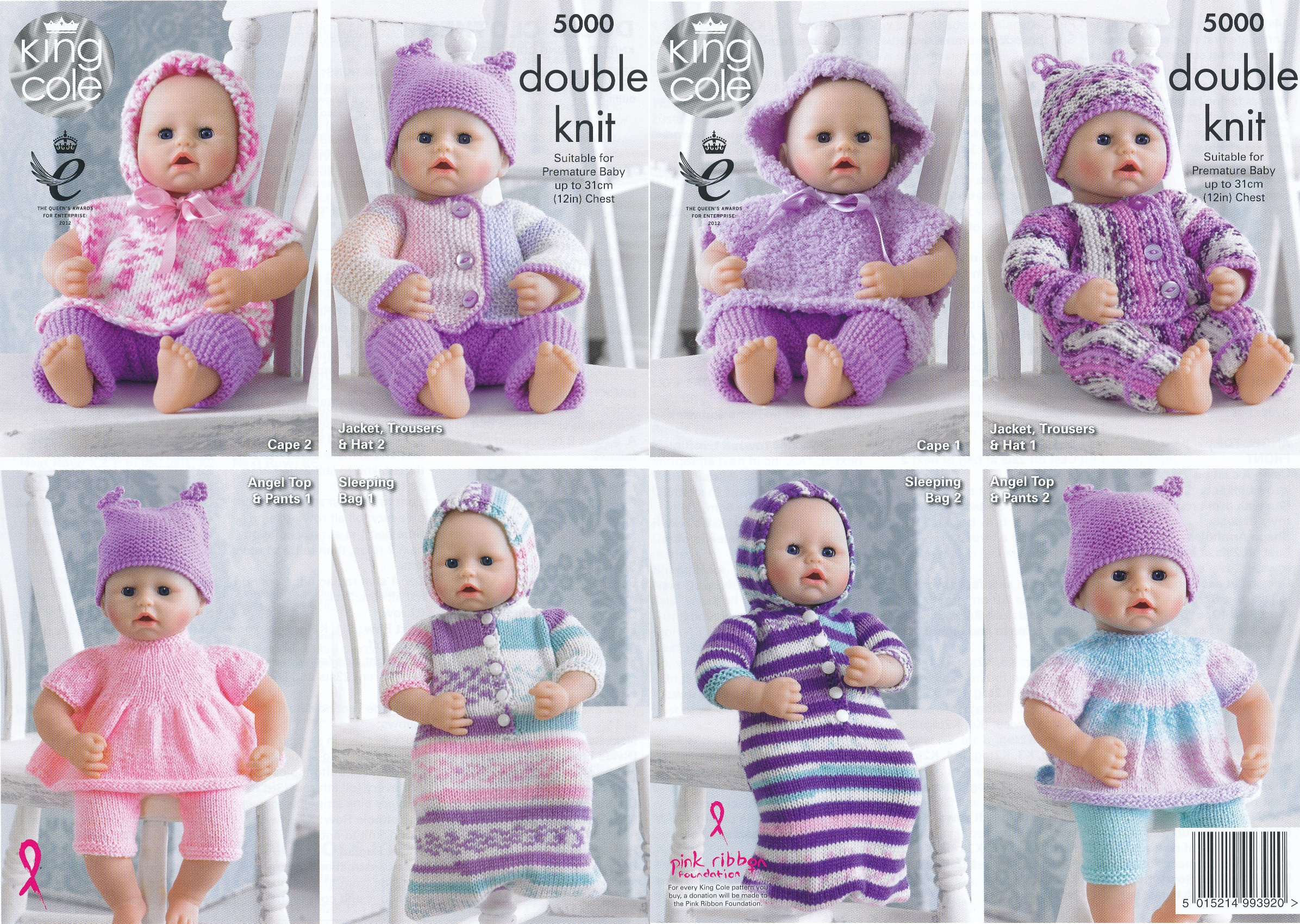Double Knitting DK Pattern Dolls or Premature Baby Clothes ...
