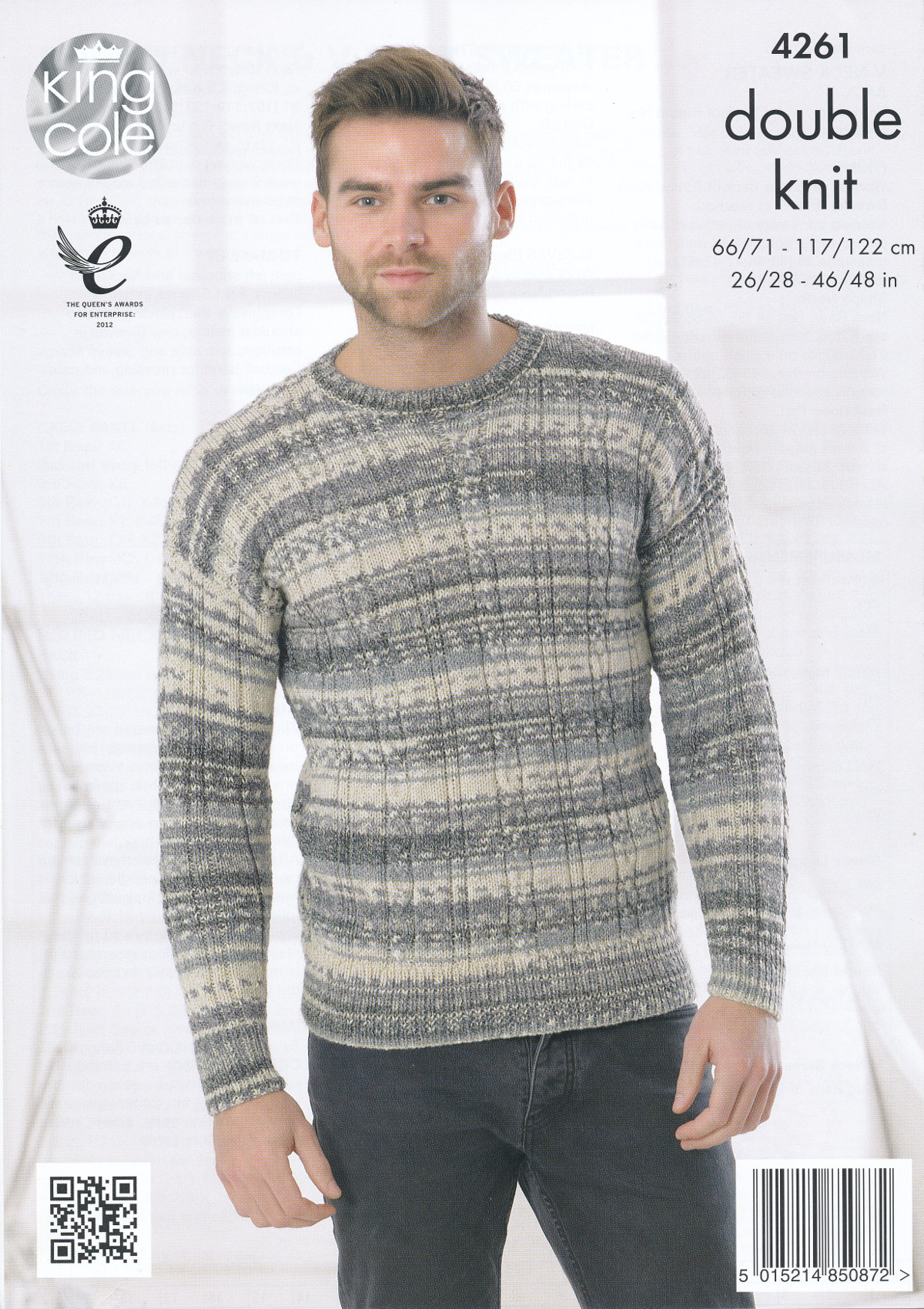 Mens double knit pattern king cole cable knit round v neck sweater the yarn illustrated is king cole drifter dk and is available to purchase on a separate listing bankloansurffo Image collections