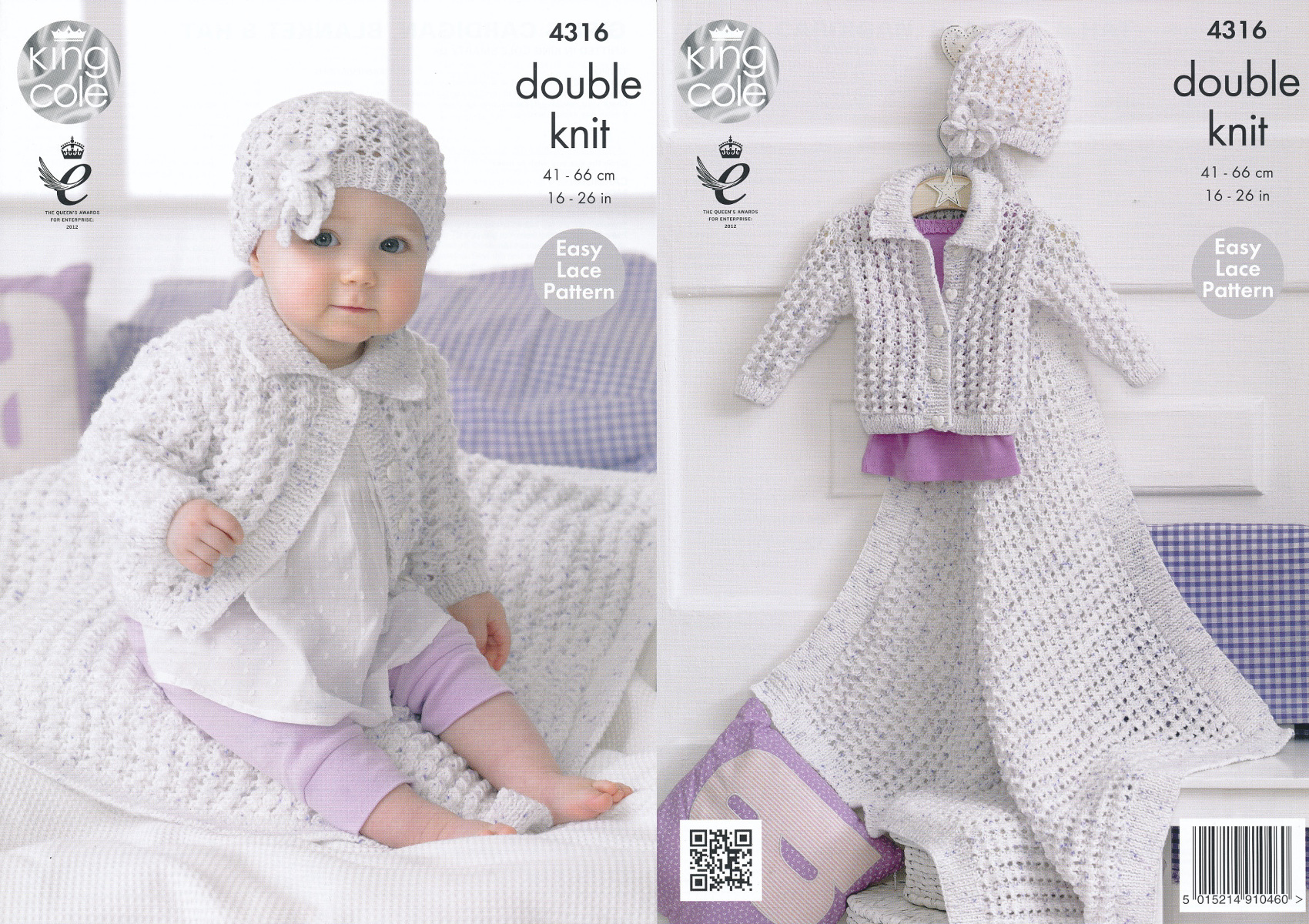 Smarty DK Knitting Pattern King Cole Baby Lace Cardigan Blanket ...