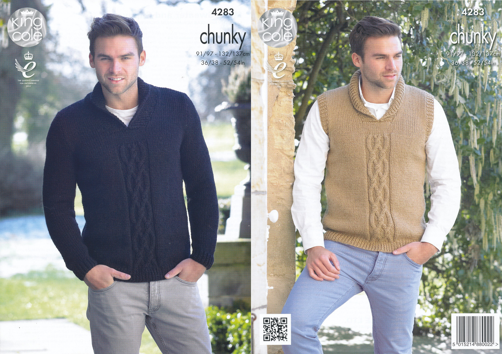 Mens chunky knitting pattern king cole cable knit sweater jumper please look at images below for the chart showing measurements yarn and materials requirement to make this garment bankloansurffo Gallery