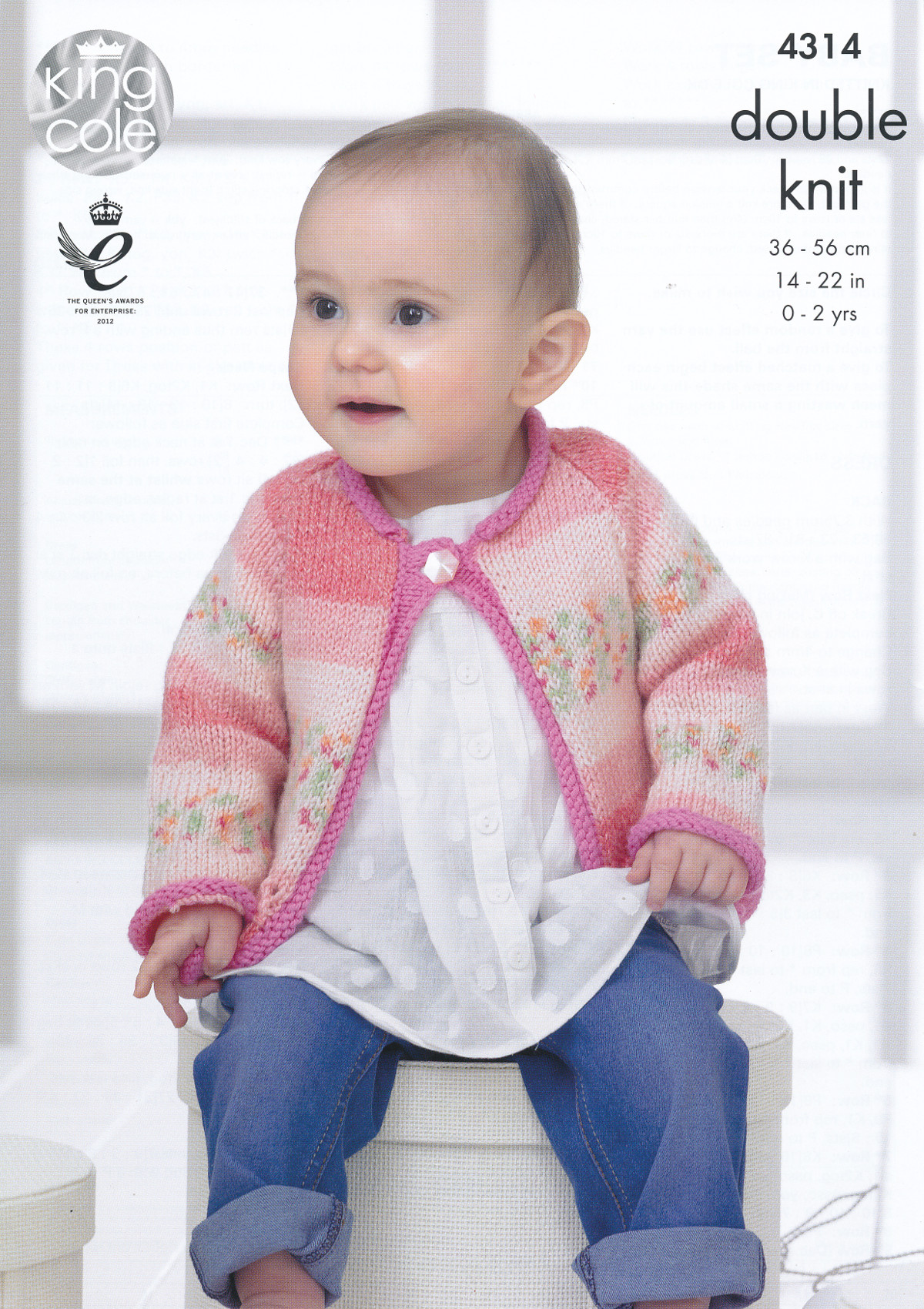 Baby drifter dk knitting pattern king cole cardigan waistcoat the yarn illustrated is king cole drifter for baby dk and cotton soft dk we have a range of yarn available to purchase on separate listings bankloansurffo Image collections
