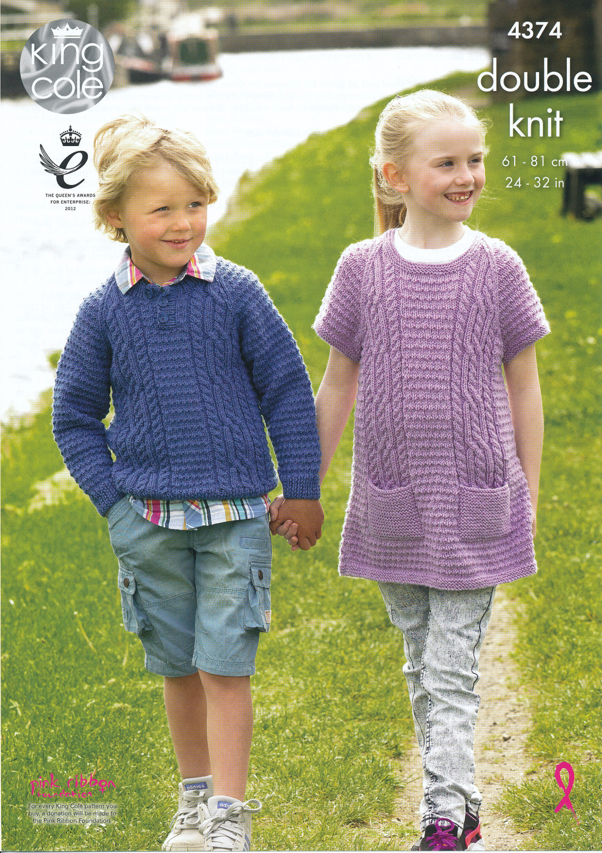 Girls Boys Cable Knit Sweater Tunic Double Knitting DK Pattern King ...