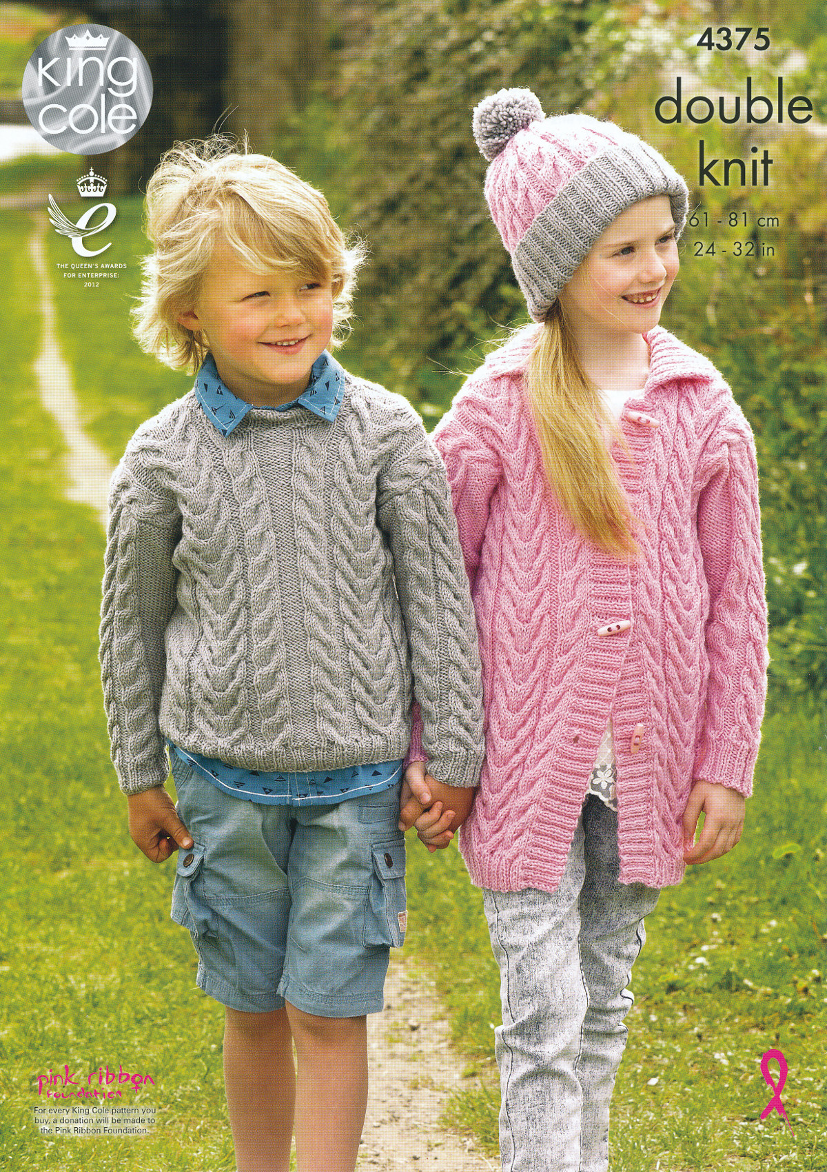 King Cole Girls Boys Double Knitting Pattern Cable Knit Sweater ...