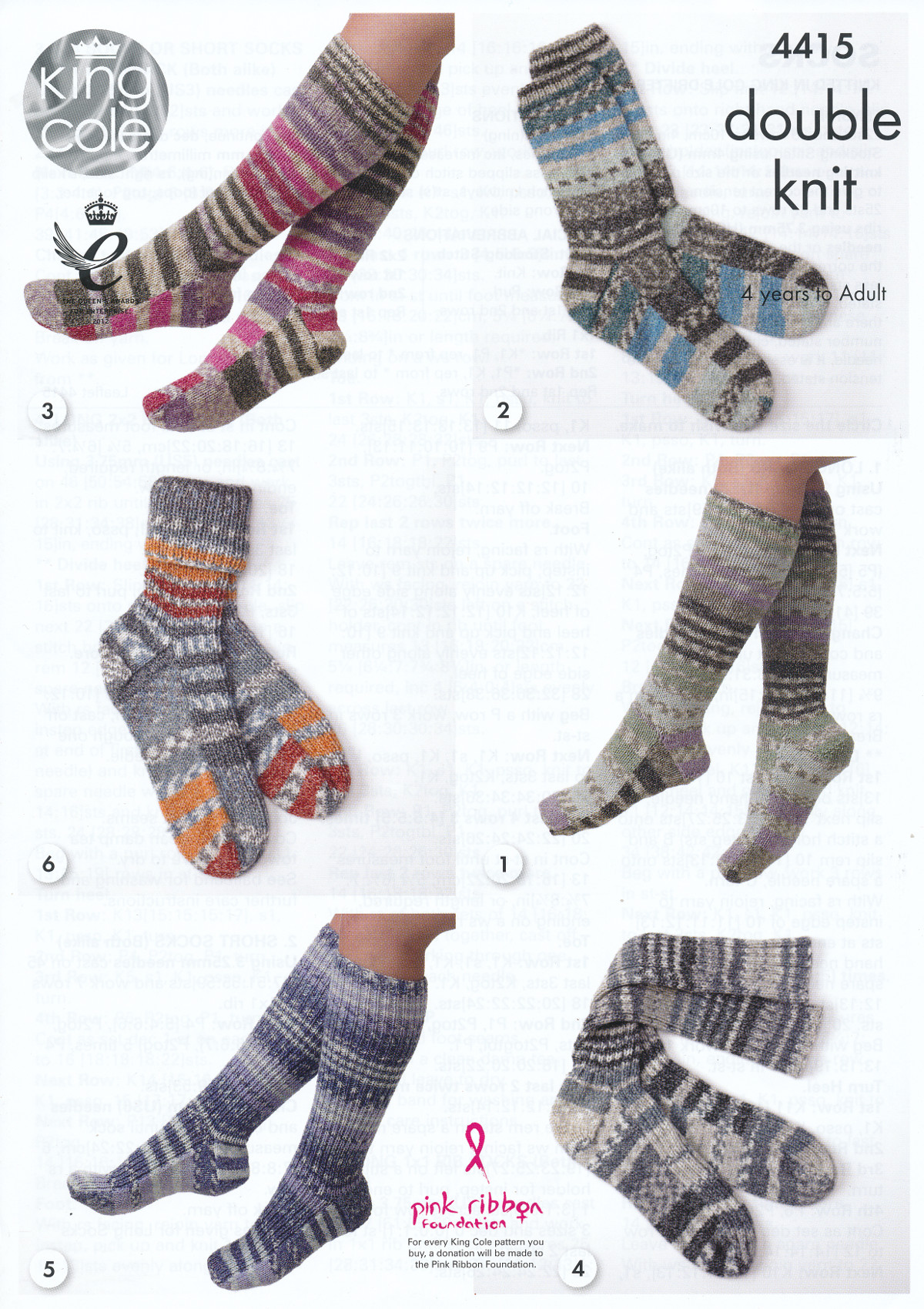 King cole double knitting pattern long short socks kids adults please look at images below for the chart showing measurements yarn and materials requirement to make this garment bankloansurffo Image collections