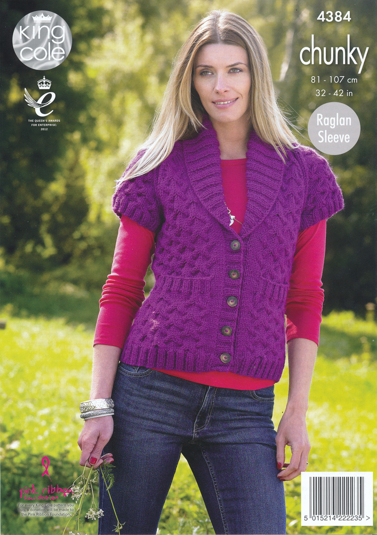 King cole ladies chunky knitting pattern raglan sleeve waistcoat the yarn illustrated is king cole big value chunky and is available to purchase on a separate listing bankloansurffo Gallery