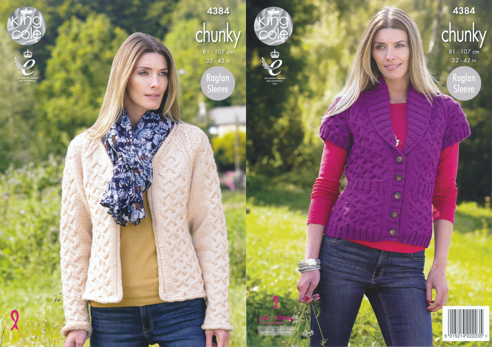 King cole ladies chunky knitting pattern raglan sleeve waistcoat king cole ladies chunky knitting pattern raglan sleeve waistcoat jacket 4384 bankloansurffo Gallery