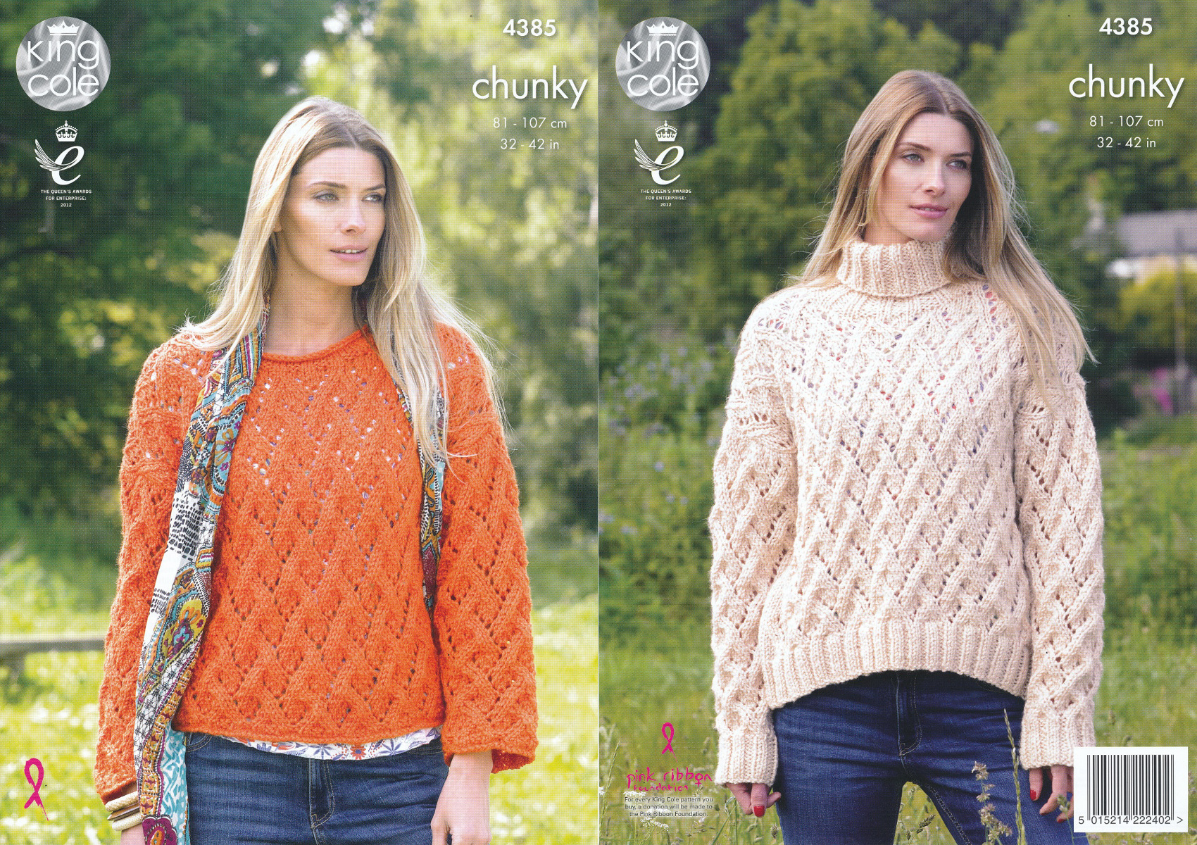Ladies Chunky Knitting Pattern King Cole Womens Lace Effect Sweater ...