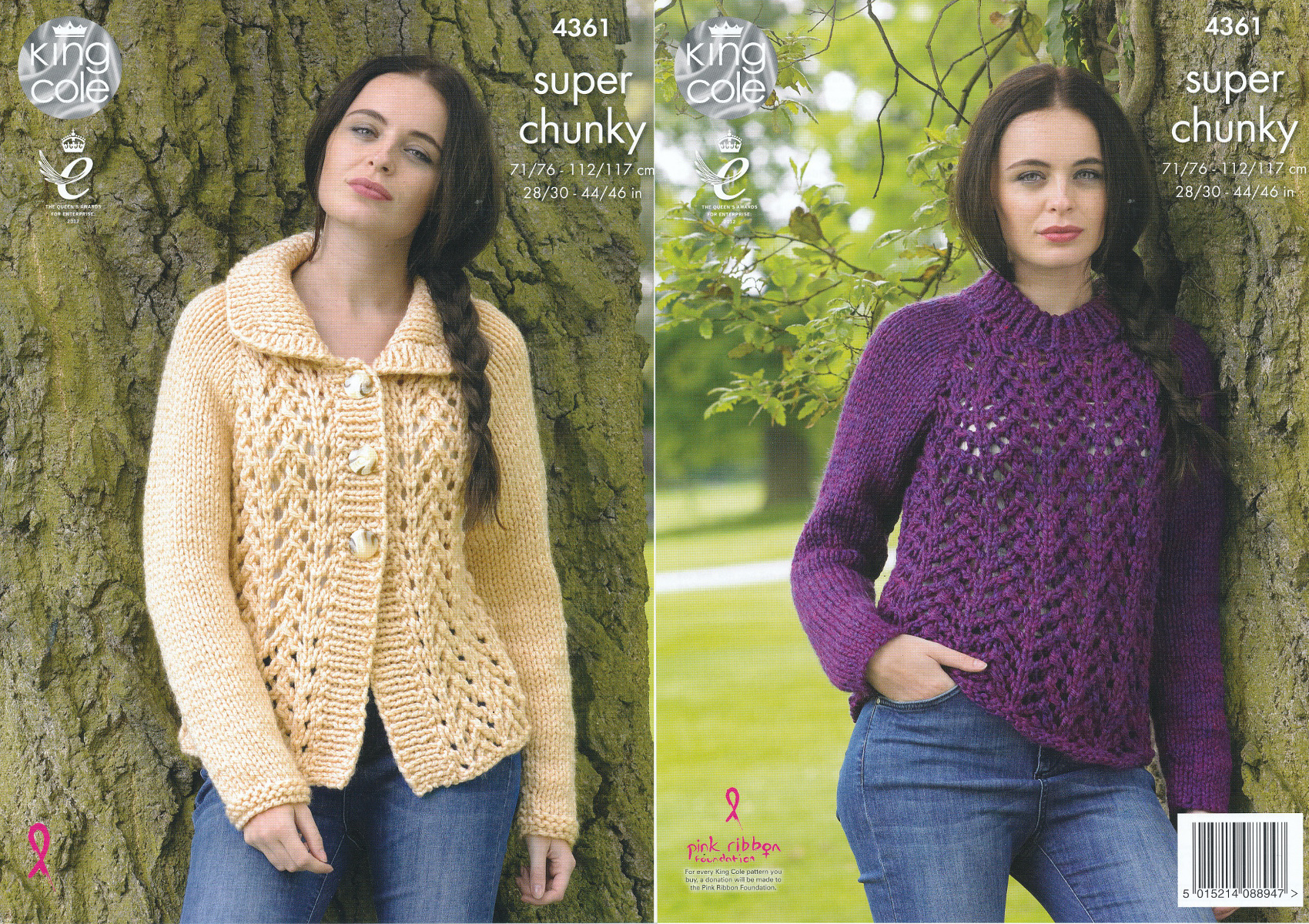 1ad49ad5d Ladies Super Chunky Knitting Pattern King Cole Lace Effect Cardigan ...