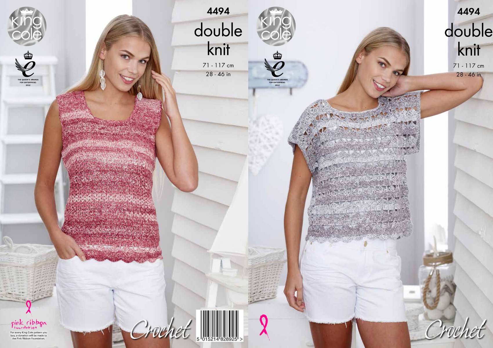 King Cole Womens T-shirt and Vest Top Crochet Pattern Vogue Yarn DK ...