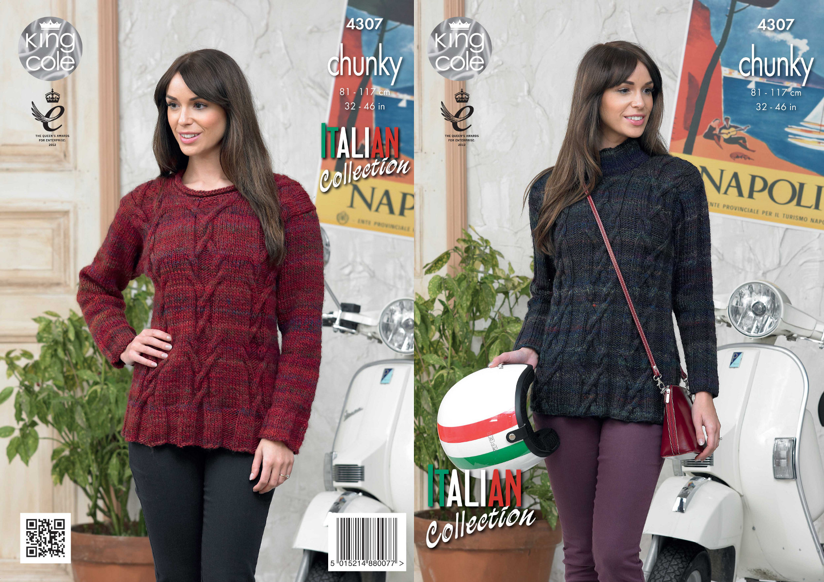 Womens polo v neck sweater jumper knitting pattern king cole please look at images below for the chart showing measurements yarn and materials requirement to make this garment bankloansurffo Image collections