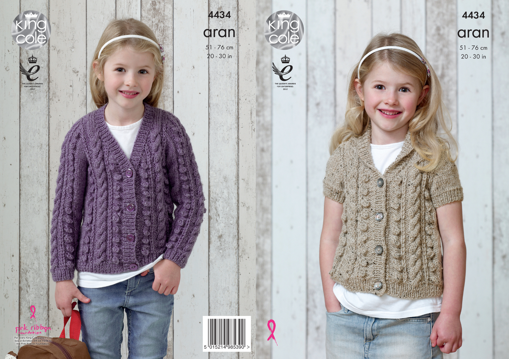 Nice Aran Knitting Pattern Model - Decke Stricken Muster ...