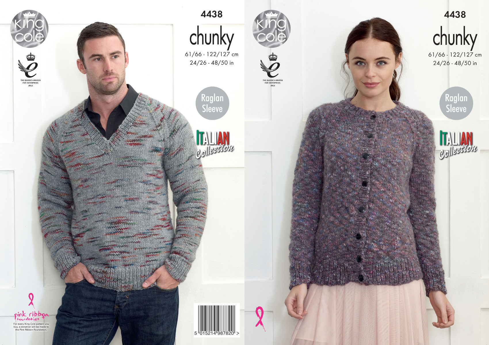 Womens Cardigan & Mens Sweater Knitting Pattern King Cole Verona ...