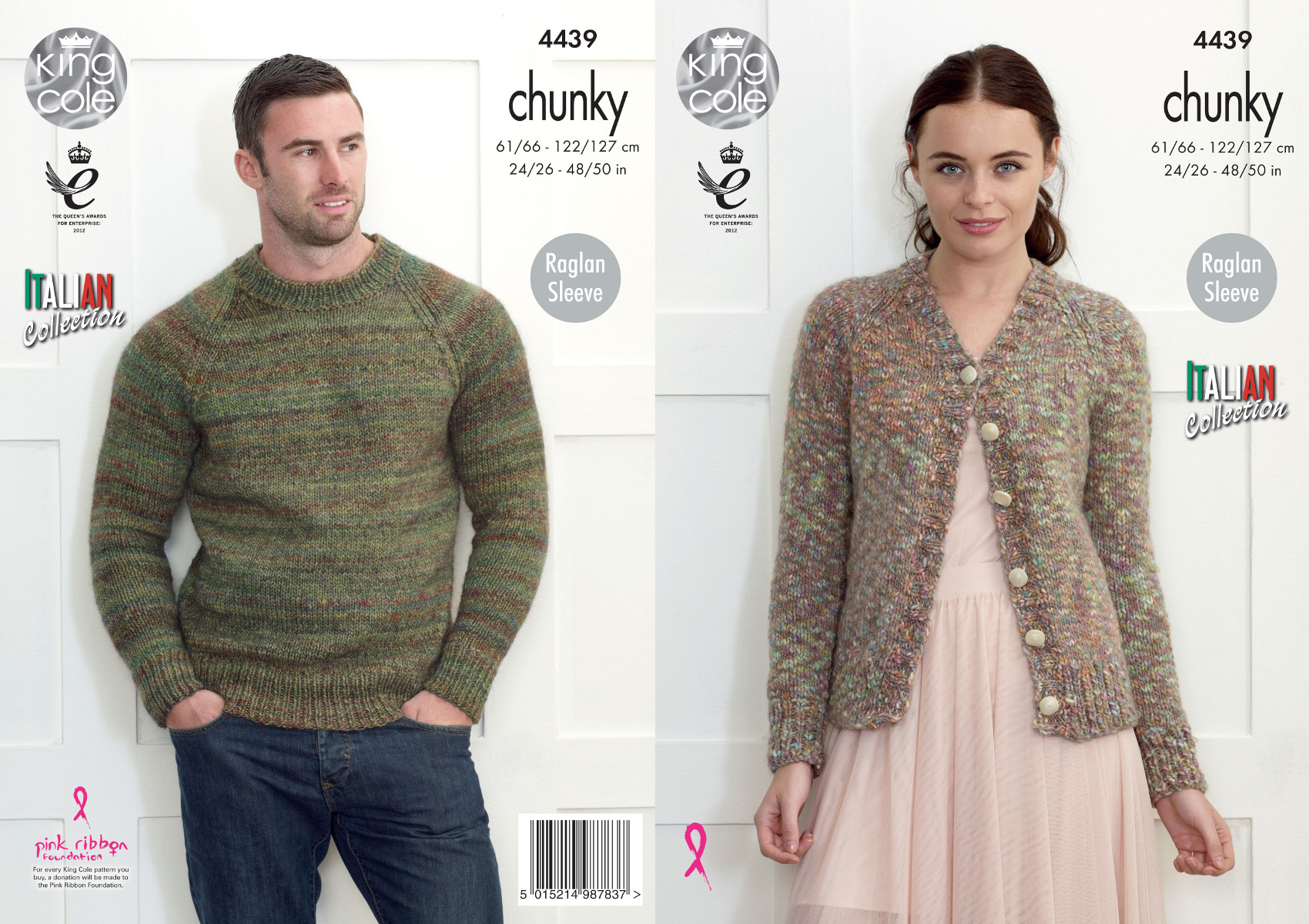 Womens Cardigan & Mens Sweater Knitting Pattern King Cole Verona ...