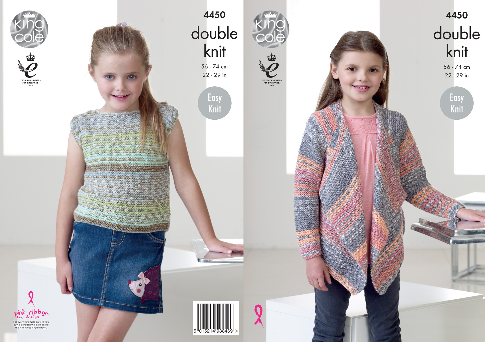 Girls Waterfall Cardigan & Top Double Knitting Pattern King Cole ...