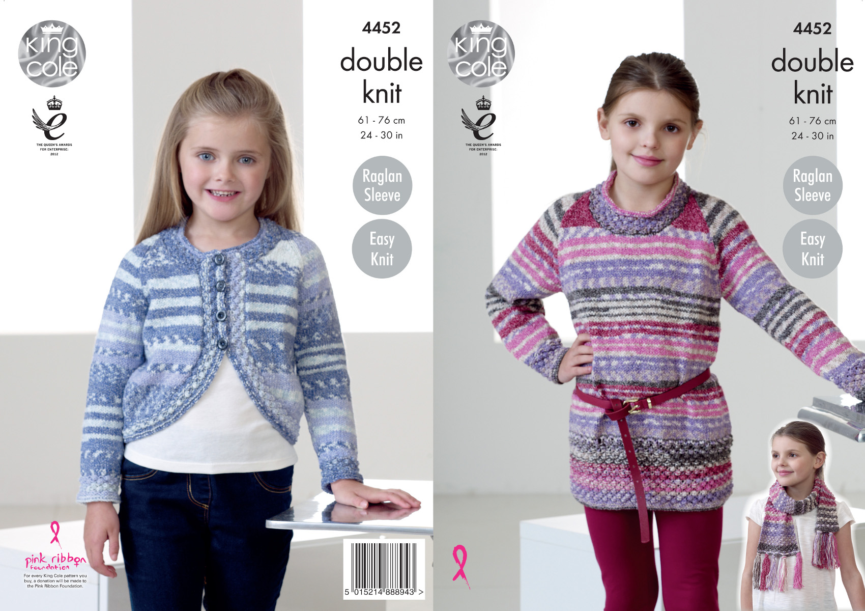 Girls Tunic Cardigan & Scarf Double Knitting Pattern King Cole ...