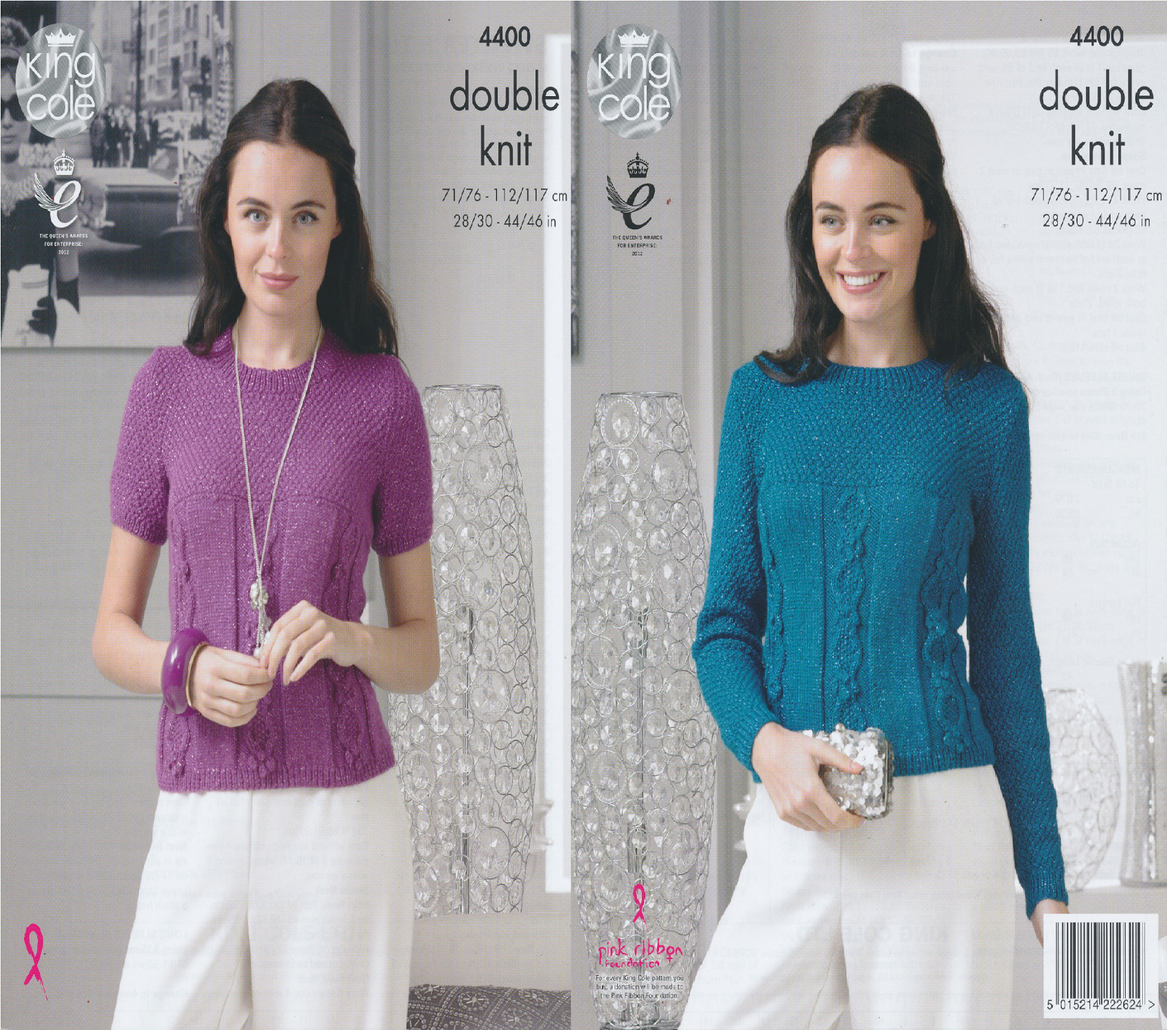 King Cole Ladies Double Knitting Pattern Cable Detail Sweater Top ...