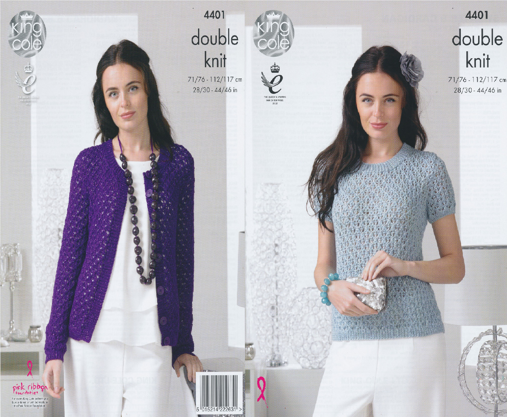 Double Knitting Patterns For Ladies Cardigans - Ideas of free ...