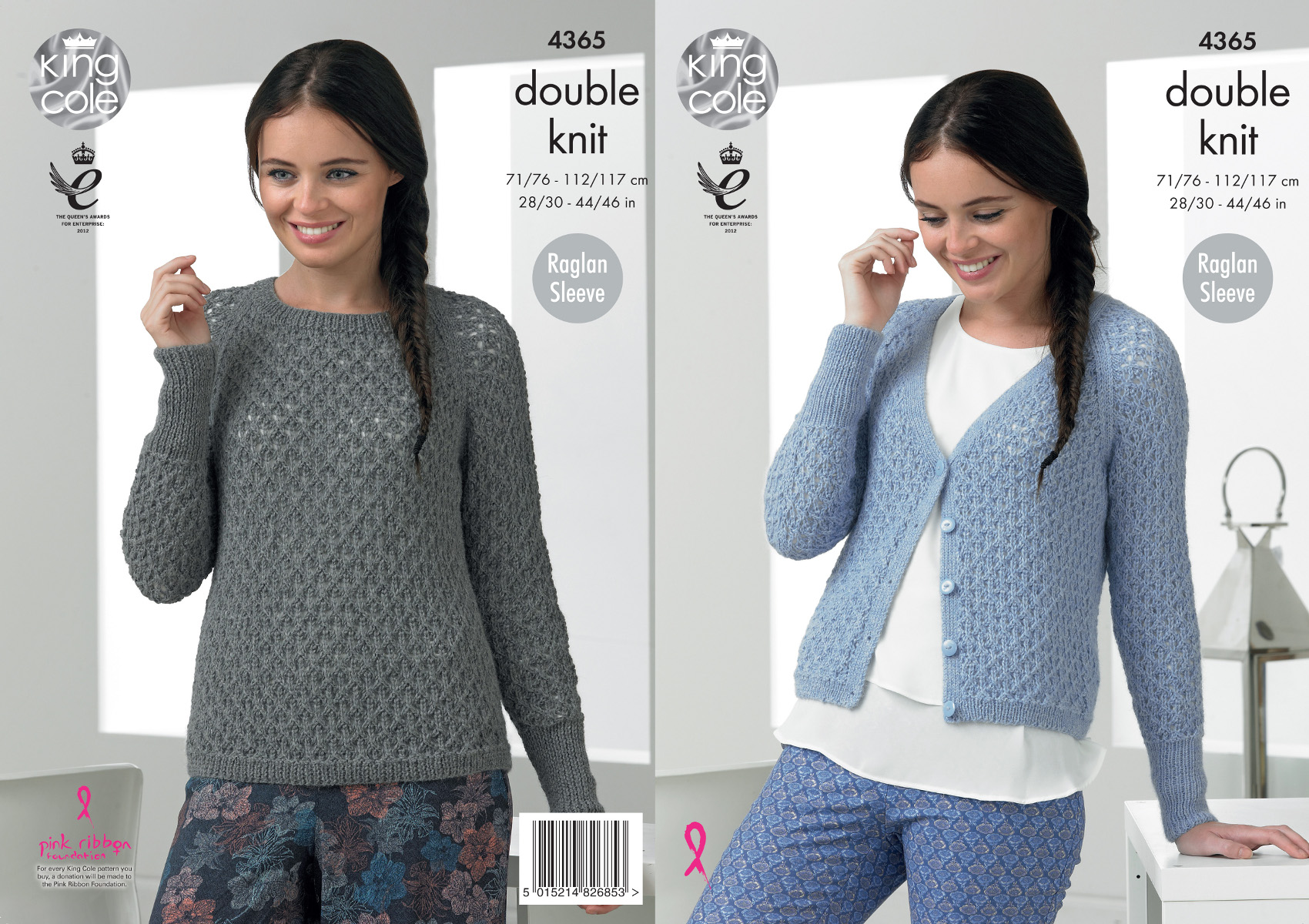 Knitting Jumper Pattern : Raglan sleeve sweater jumper cardigan ladies knitting pattern king
