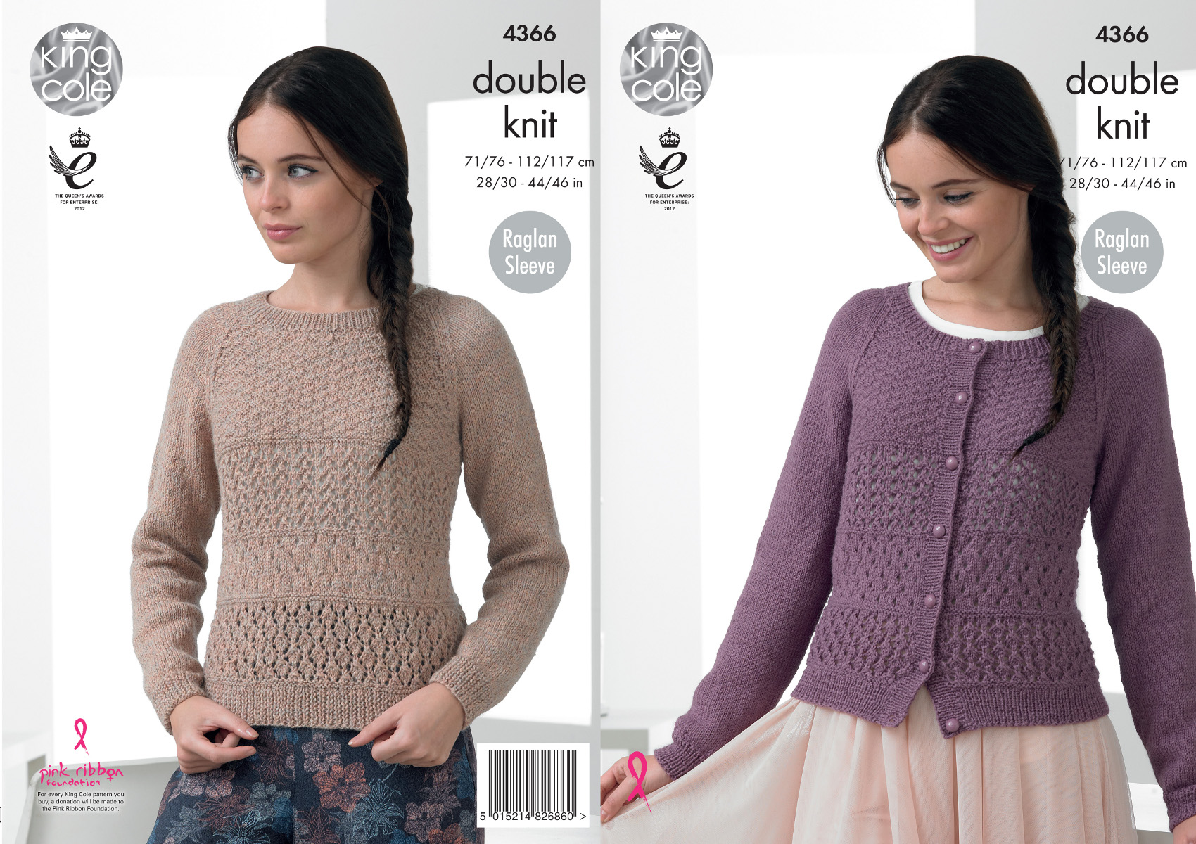 Raglan Sleeve Cardigan Jumper Sweater Ladies Knitting Pattern King Cole DK 4366
