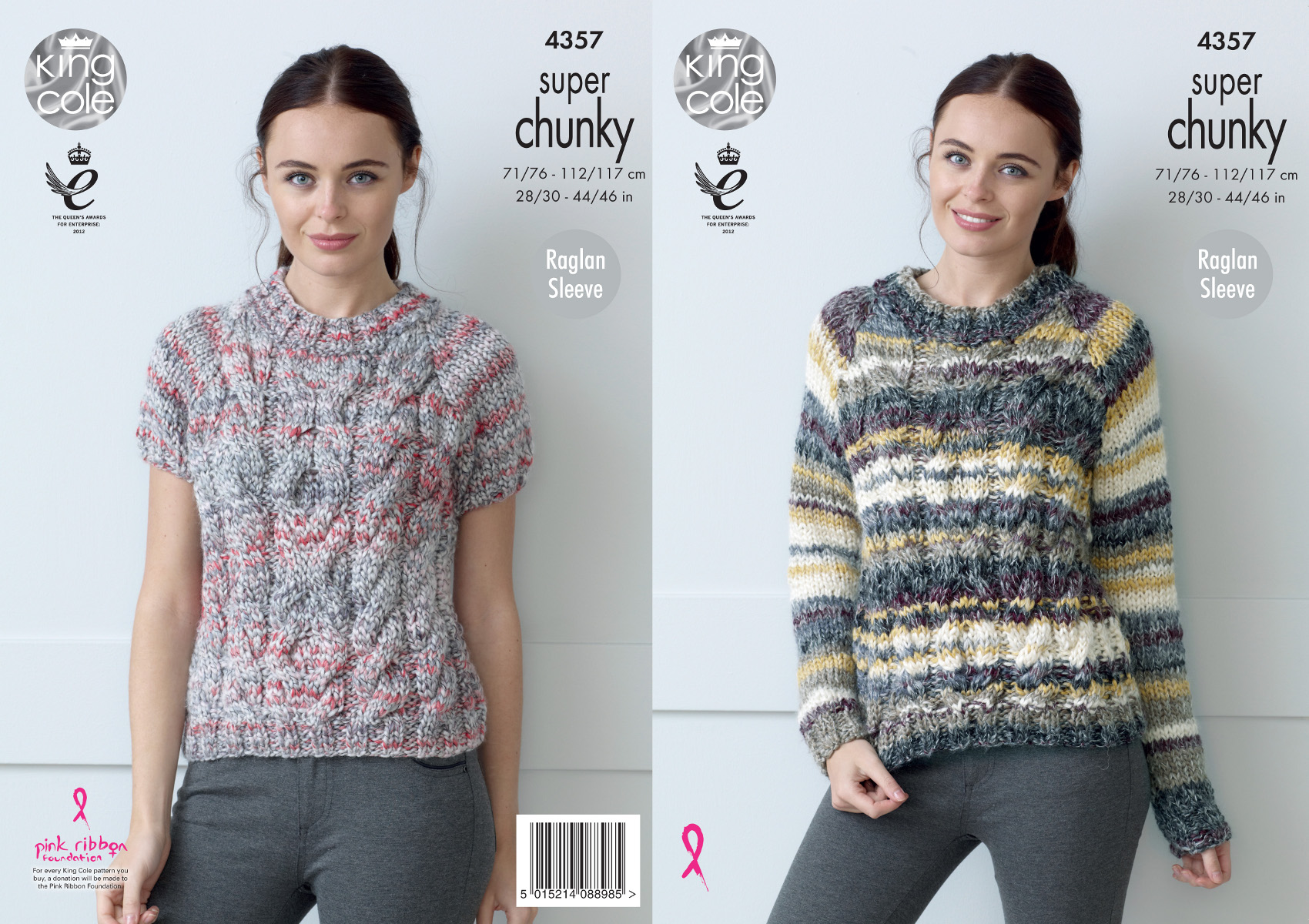 King Cole Ladies Super Chunky Knitting Pattern Cabled Raglan ...