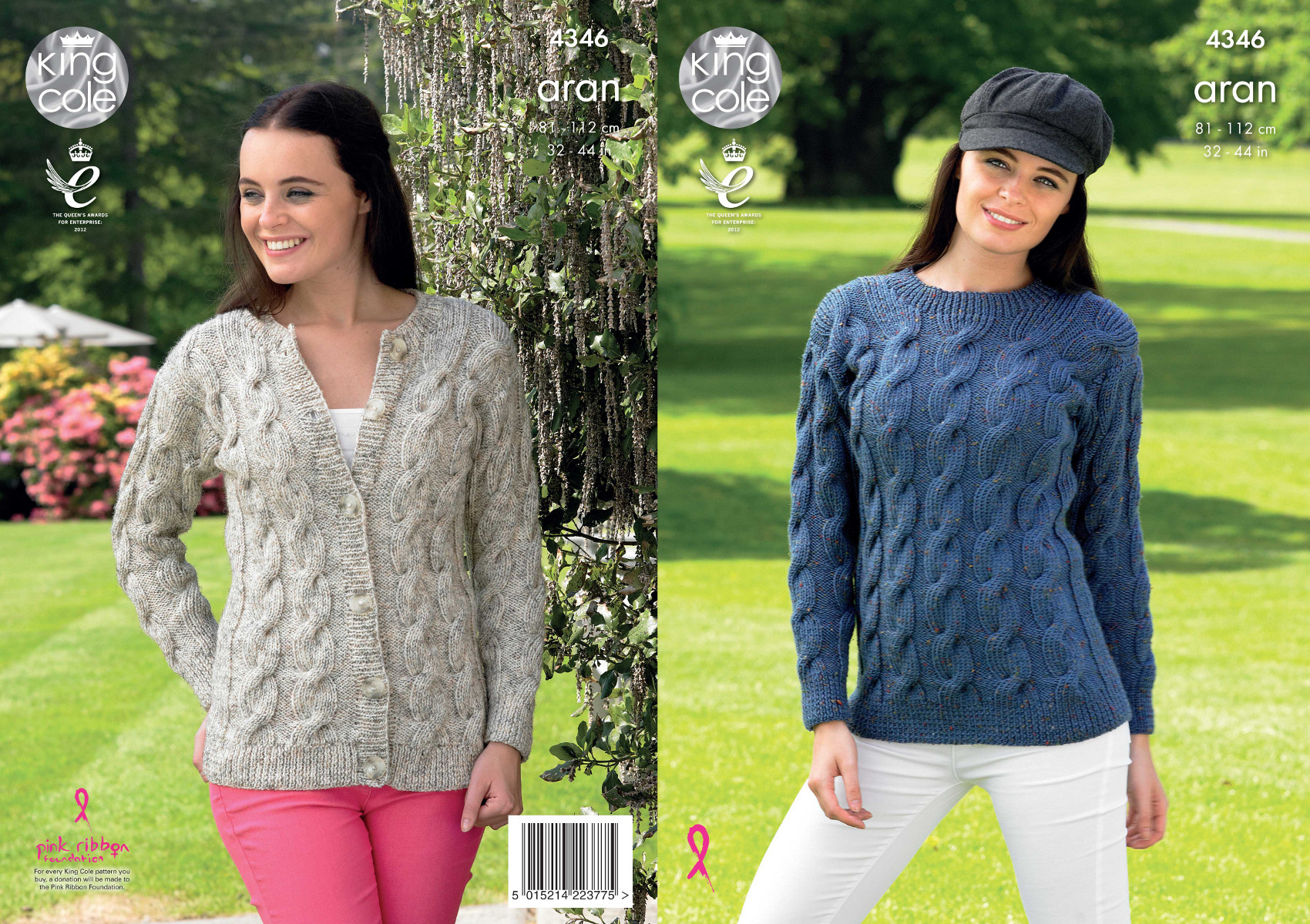 King Cole Ladies Knitting Pattern Cable Knit Sweater Cardigan ...