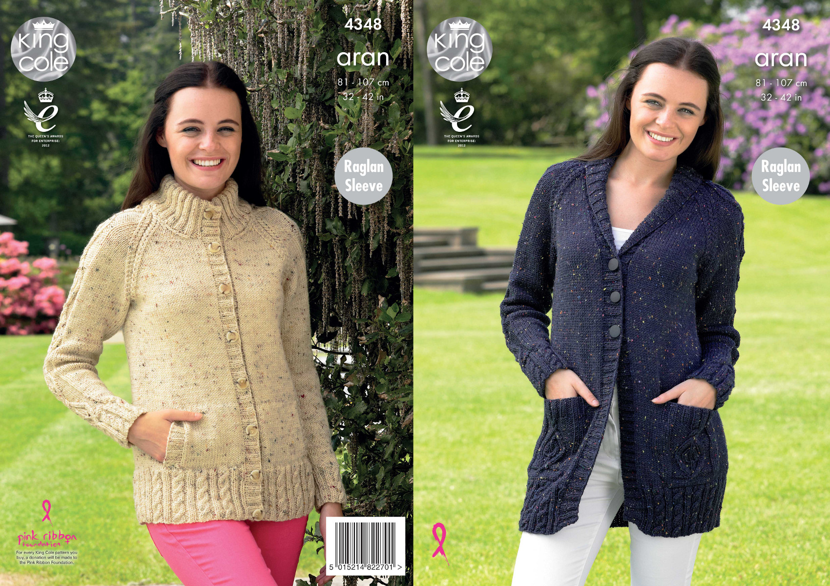Knitting Jumper Pattern : Womens cable ribbed detail cardigans knitting pattern king cole