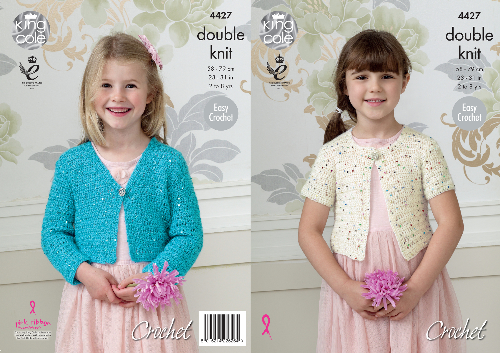 King cole double knit easy crochet pattern girls cropped cardigan king cole double knit easy crochet pattern girls cropped cardigan galaxy dk 4427 bankloansurffo Images
