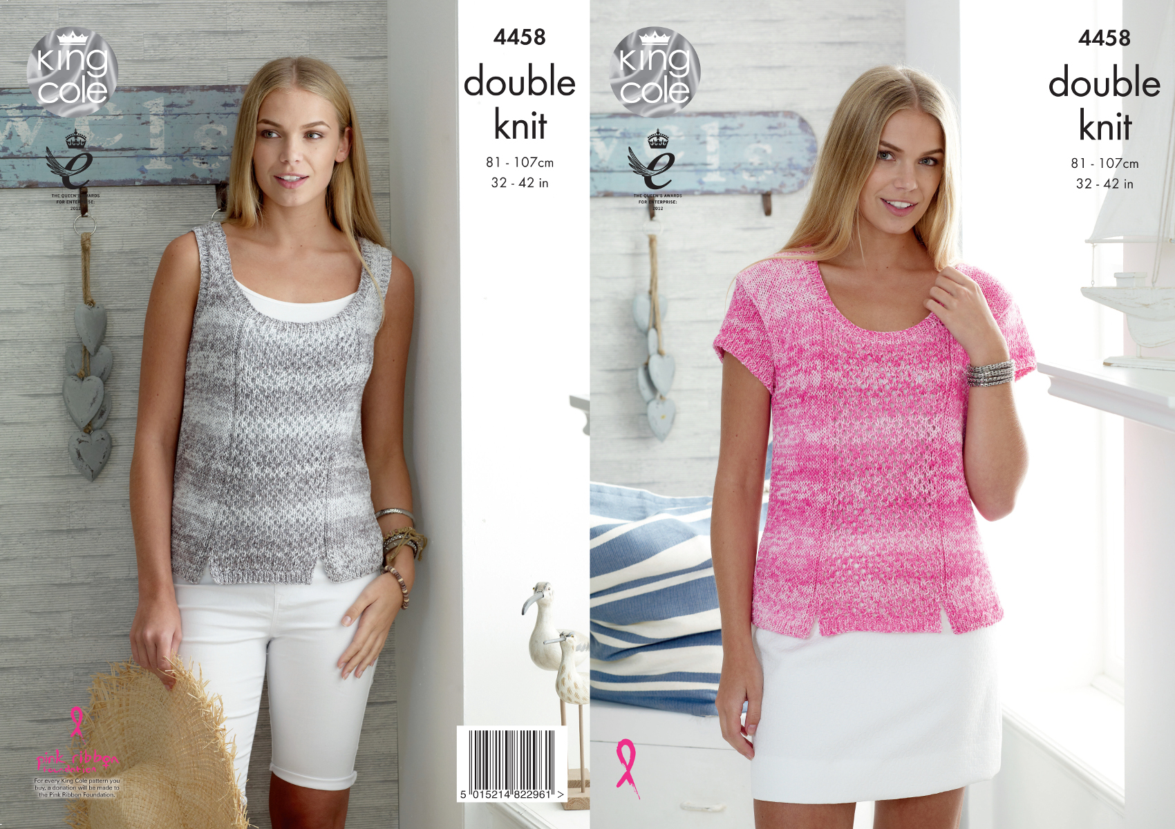 King Cole Ladies Double Knitting Pattern Lace Style Panel Top Vest ...