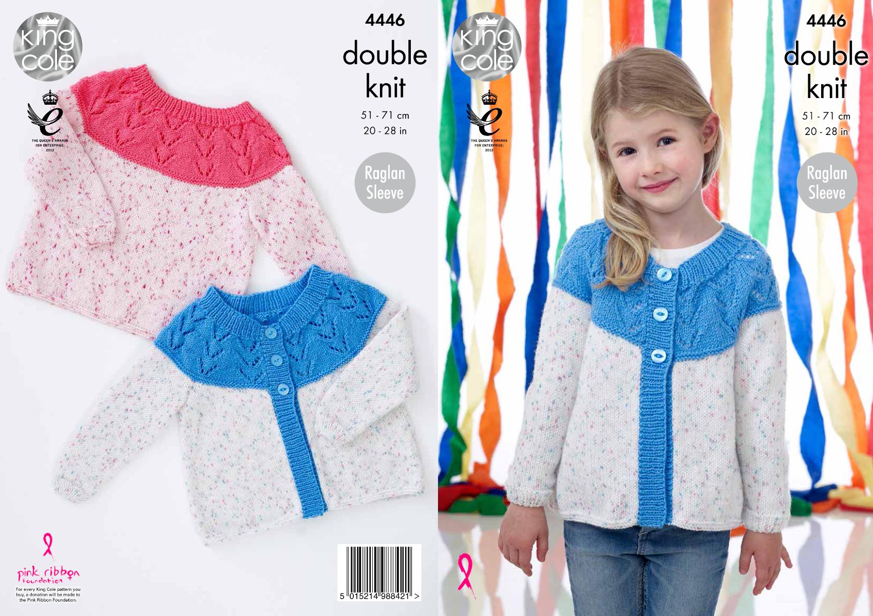 King cole girls knitting pattern lace yoke cardigan sweater king cole girls knitting pattern lace yoke cardigan sweater smarty dk 4446 bankloansurffo Images