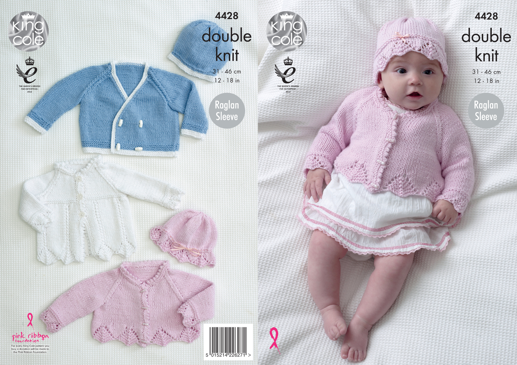King cole baby double knitting pattern matinee coat cardigan king cole baby double knitting pattern matinee coat cardigan jacket hats dk 4428 bankloansurffo Choice Image