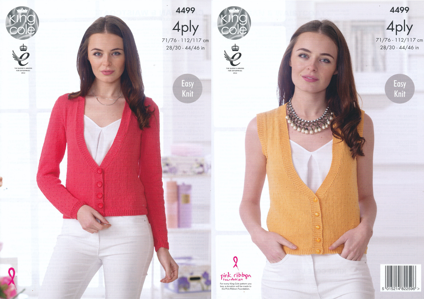 King Cole Ladies Easy Knit 4 Ply Knitting Pattern Womens Cardigan ...