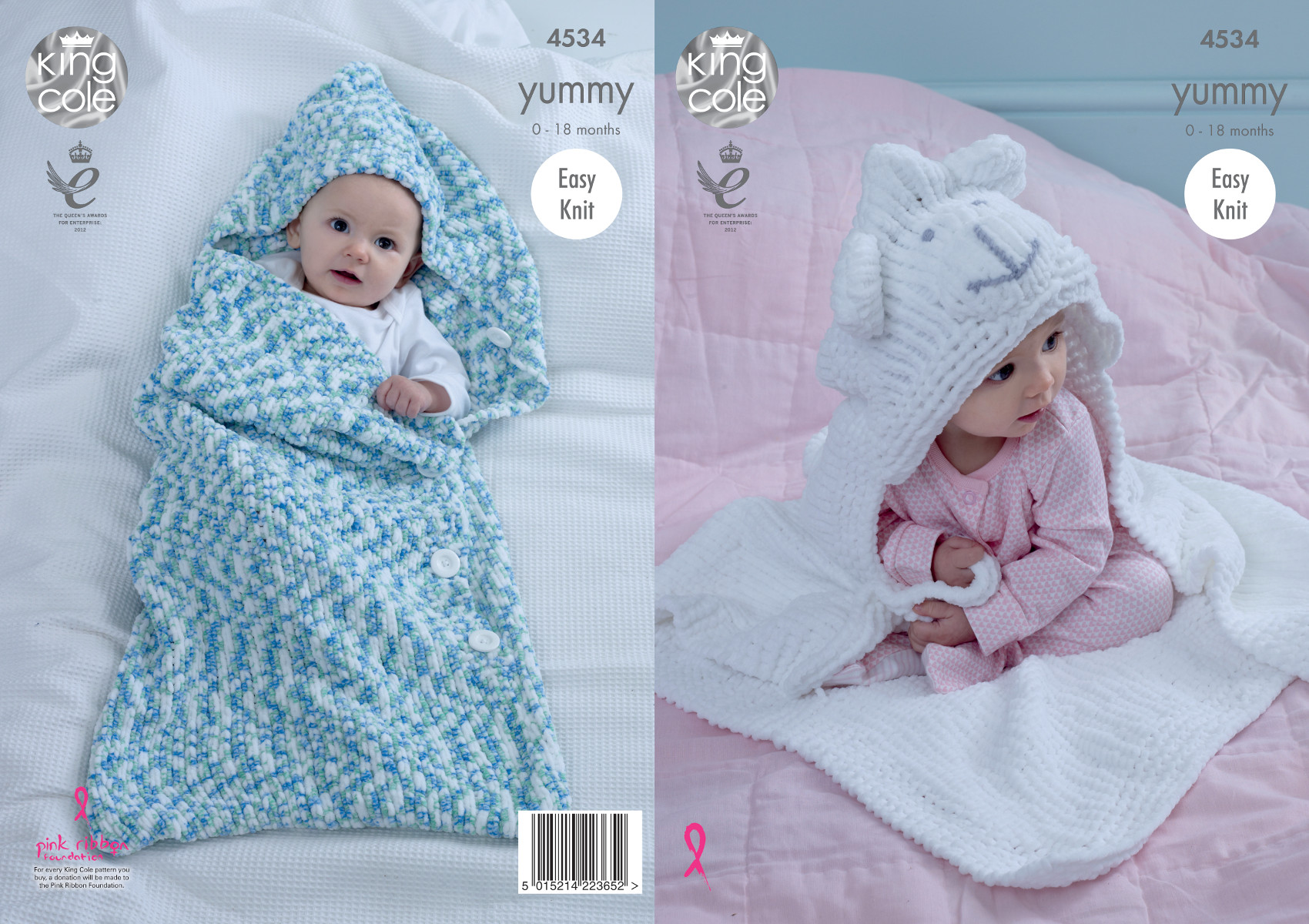 King Cole Baby Knitting Pattern Easy Knit Cocoon Sheep Blanket Yummy ...