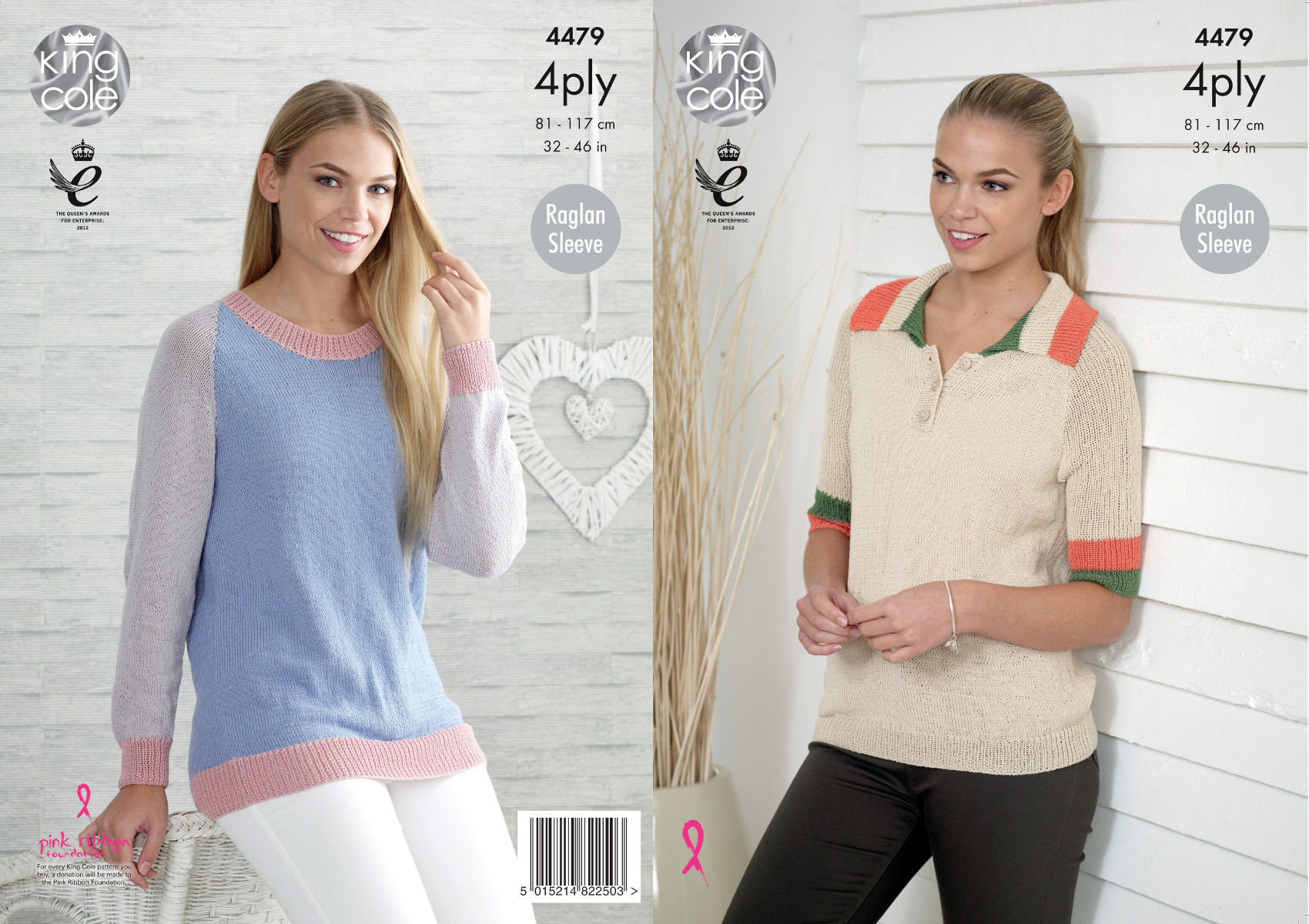 King Cole 4 Ply Knitting Pattern Ladies Raglan Sleeve Polo Shirt ...