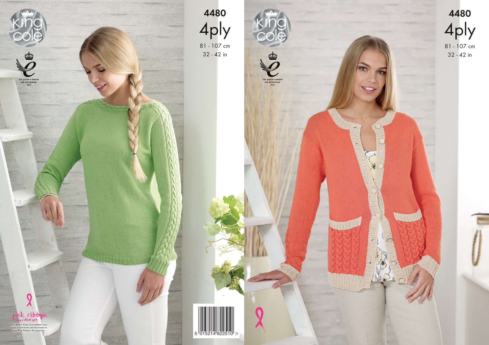 Womens Cable Detail Cardigan & Sweater Knitting Pattern King Cole ...