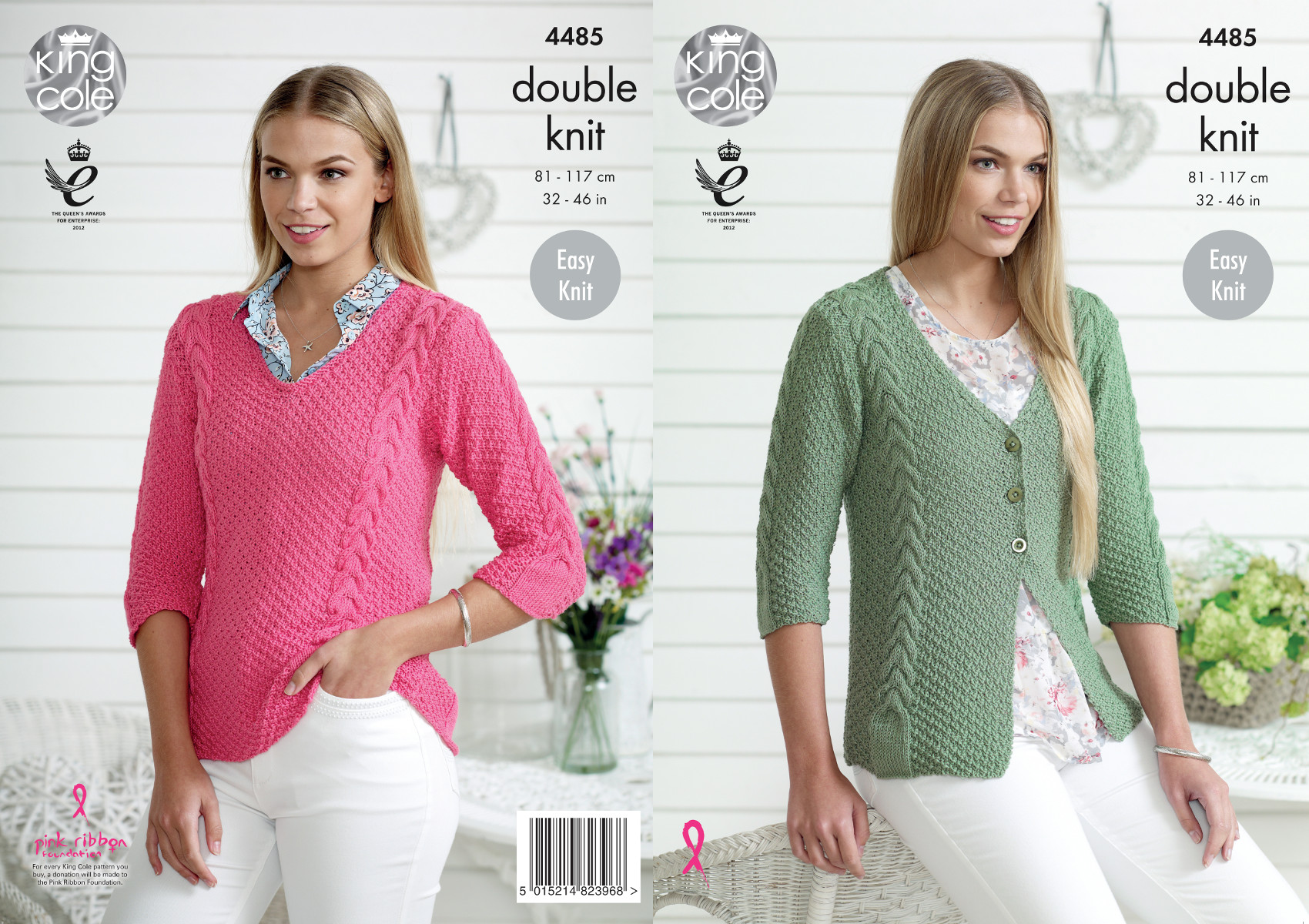 Easy Knit Ladies Cable Cardigan /& Jumper Double Knitting Pattern King Cole 4485