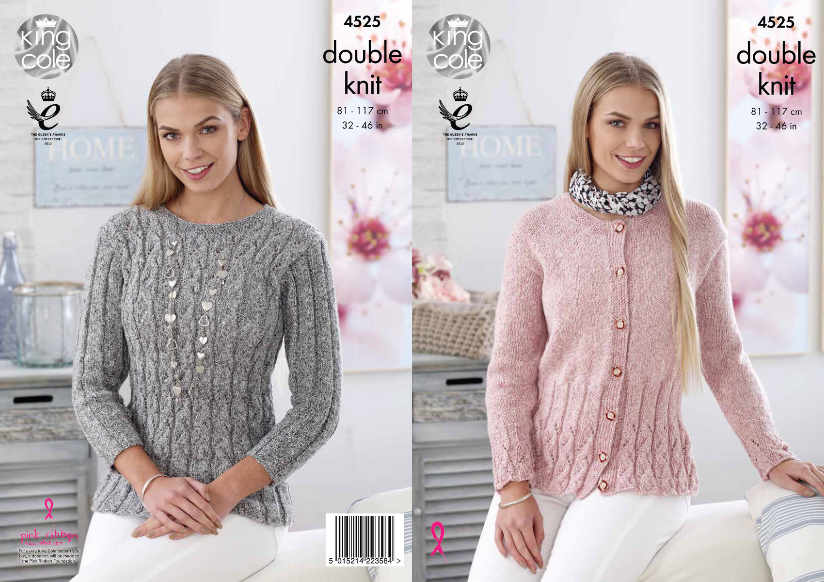 3b87ccf4b6b4 Ladies Lacy Cardigan   Sweater Knitting Pattern King Cole Authentic DK 4525