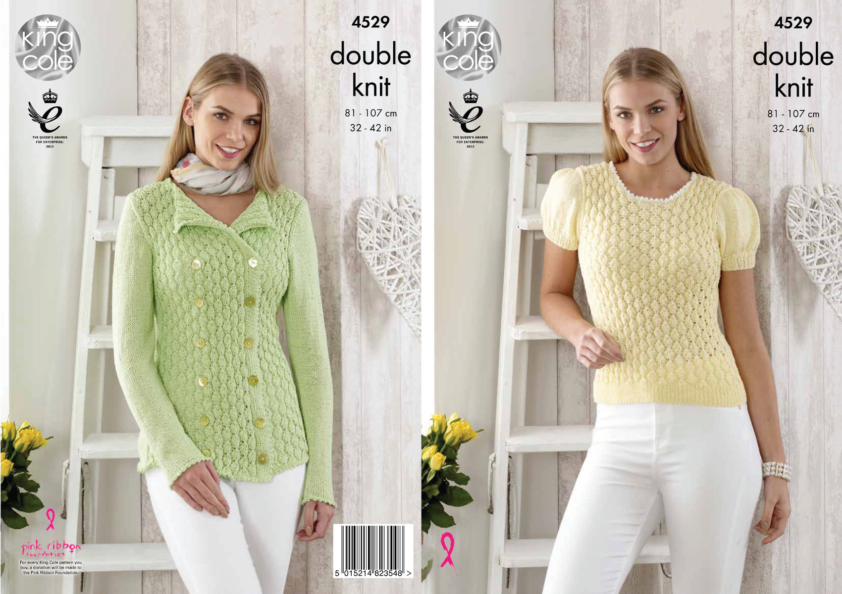 Details about King Cole Womens Double Knitting Pattern Ladies Lace Top Cardigan Giza DK 4529