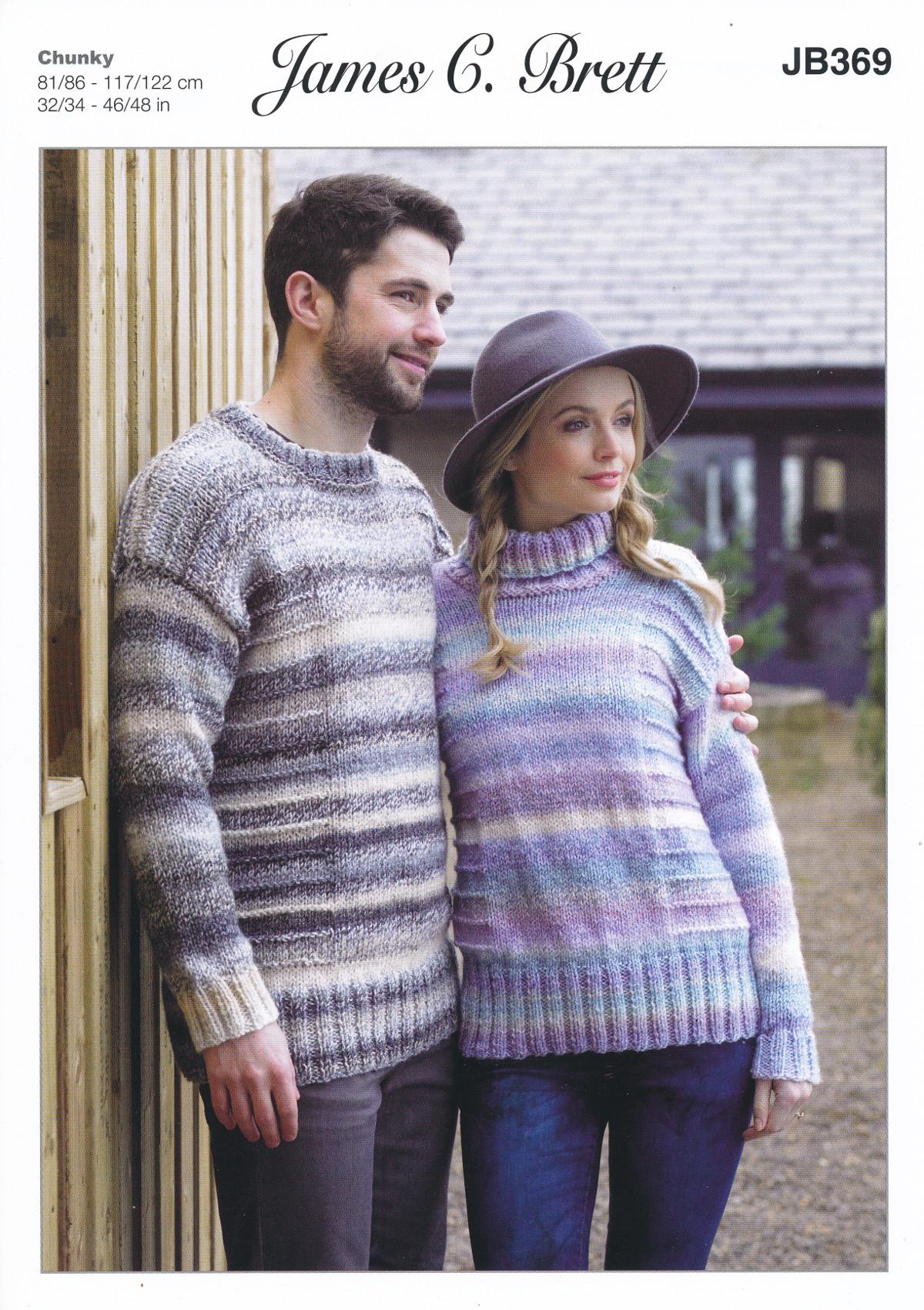 Ladies & Mens Jumper Sweater Knitting Pattern James Brett Marble ...